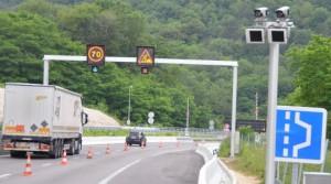 sécurité routière, radar, radar tronçons, frédéric péchenard, pv, accident