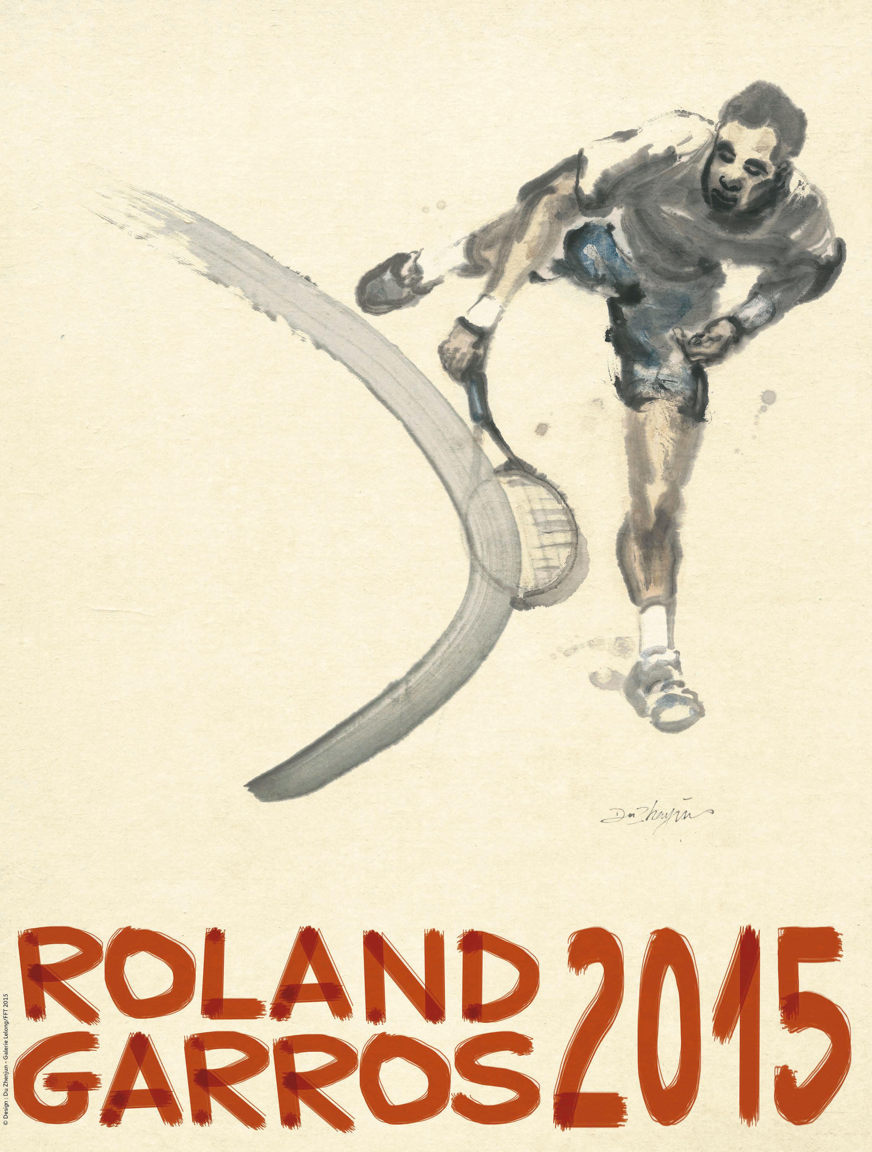 roland garros, roland garros 2015, Peugeot, 108, 208, tennis, djokovic, nadal, federe