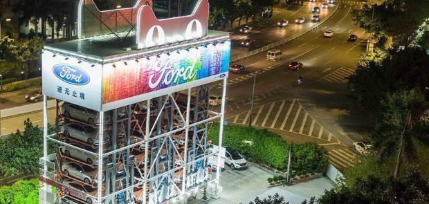 alibaba, e-commerce, ford, distributeur automatique, distributeur automatique voiture, achat voiture